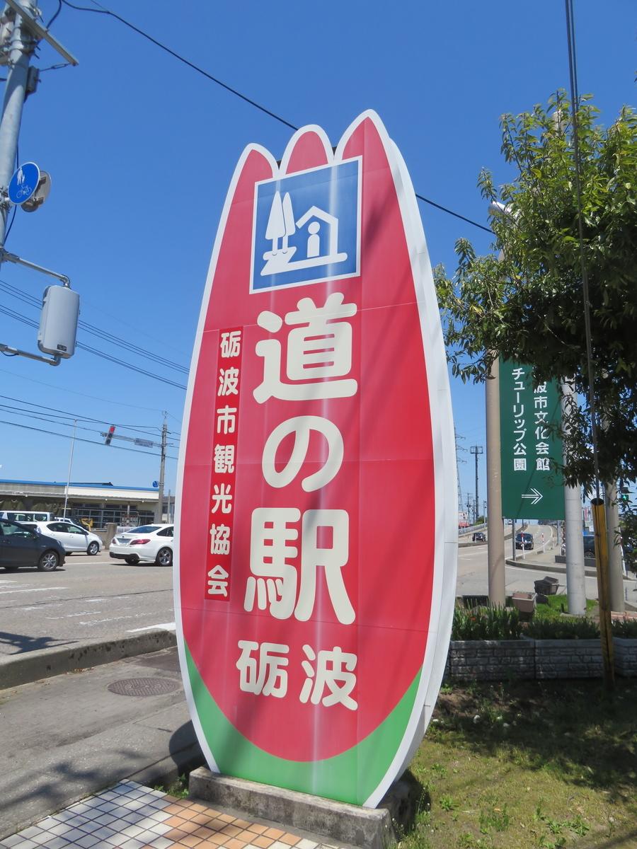 f:id:eiji-chan:20190510171547j:plain