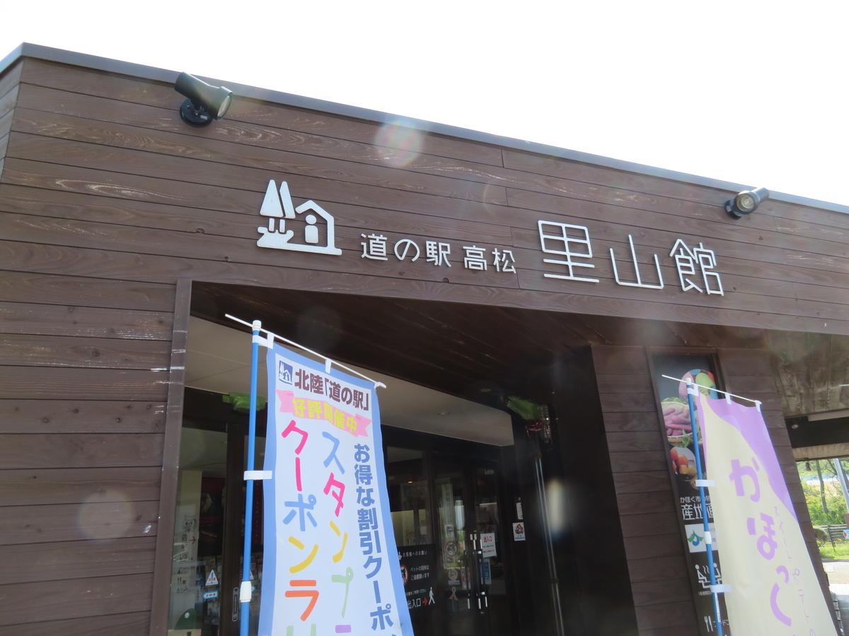 f:id:eiji-chan:20190512211049j:plain