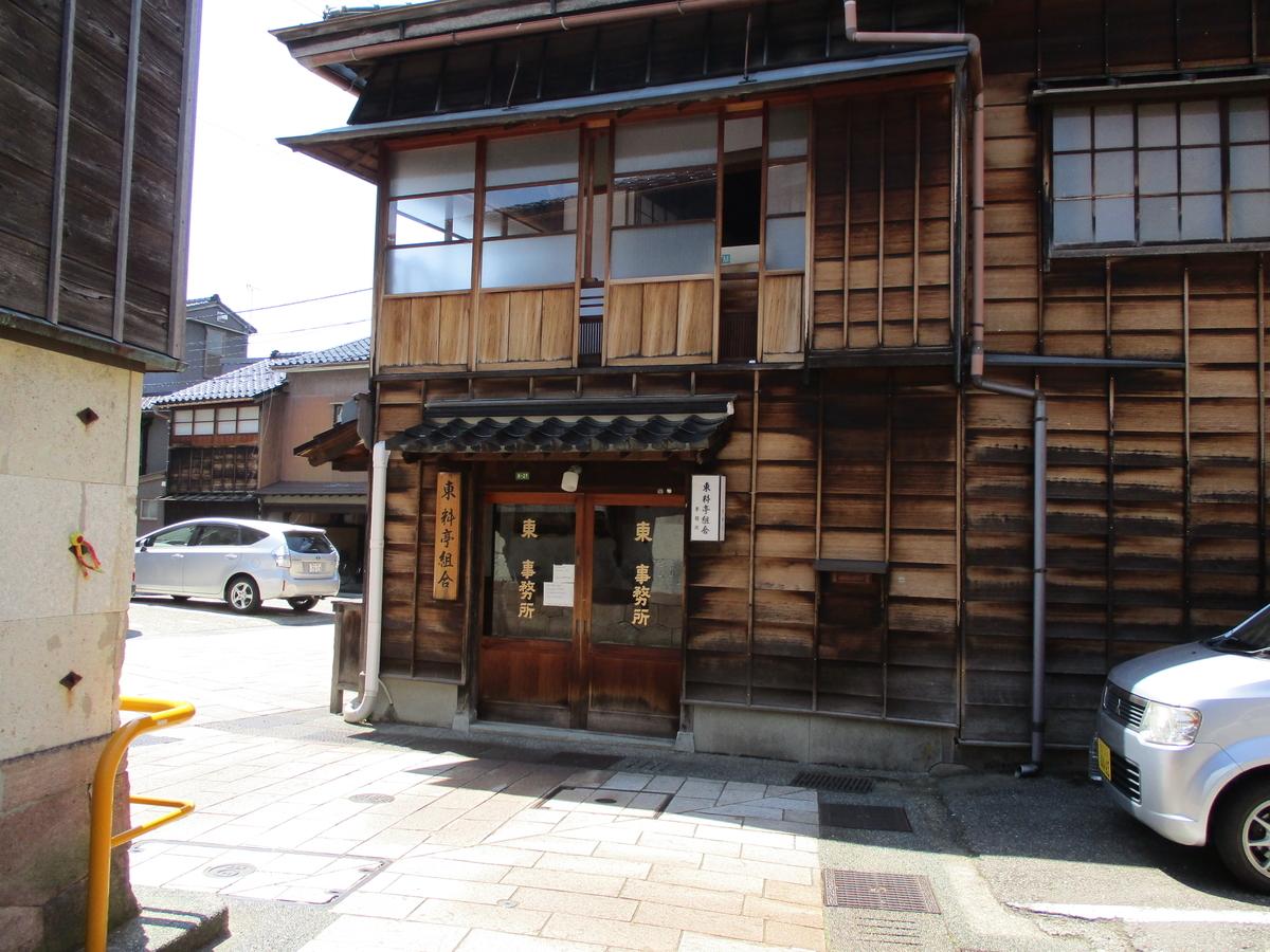 f:id:eiji-chan:20190513213635j:plain