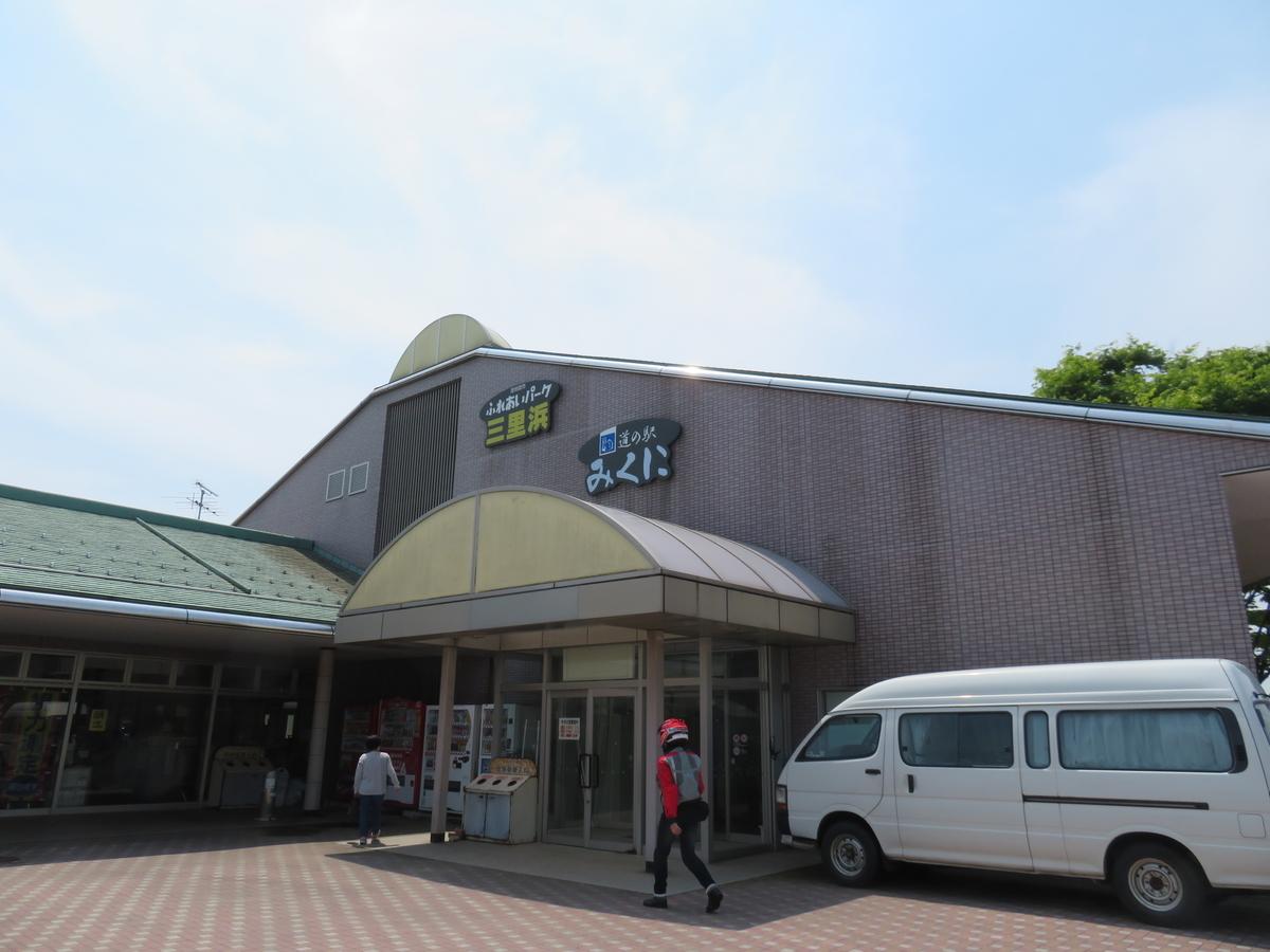 f:id:eiji-chan:20190514204448j:plain