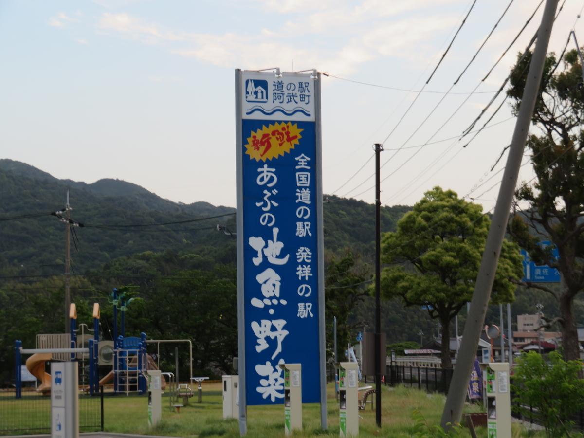 f:id:eiji-chan:20190525222034j:plain