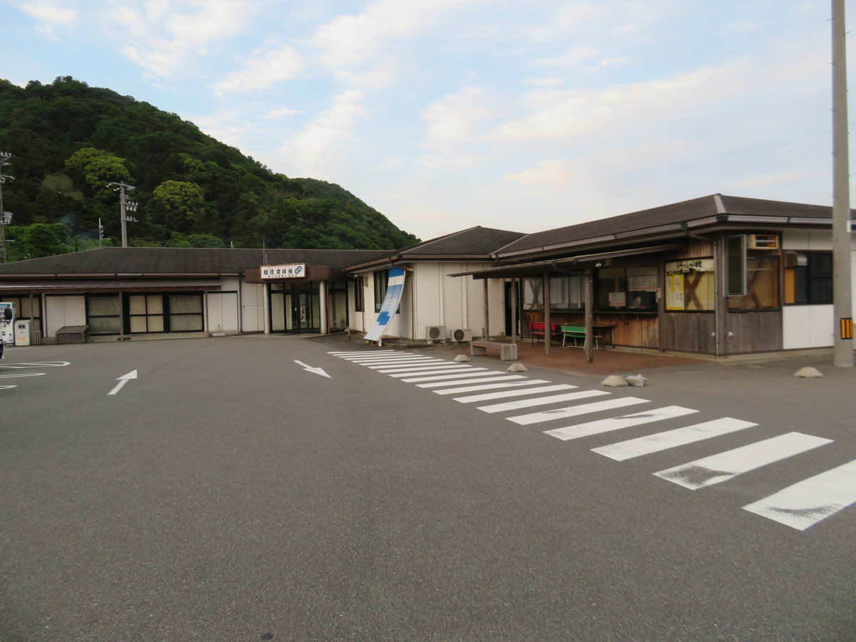 f:id:eiji-chan:20190525222401j:plain
