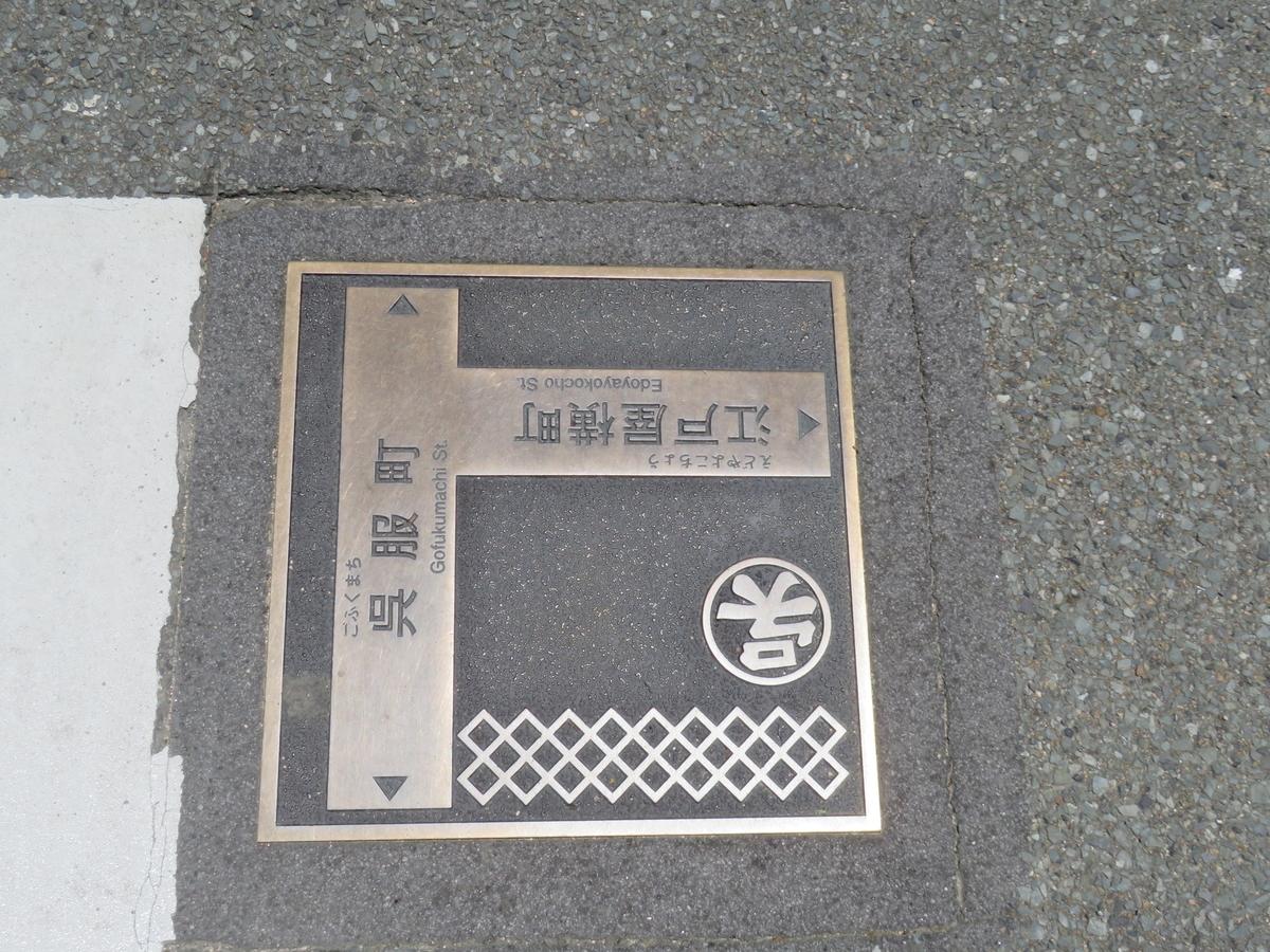 f:id:eiji-chan:20190527113856j:plain