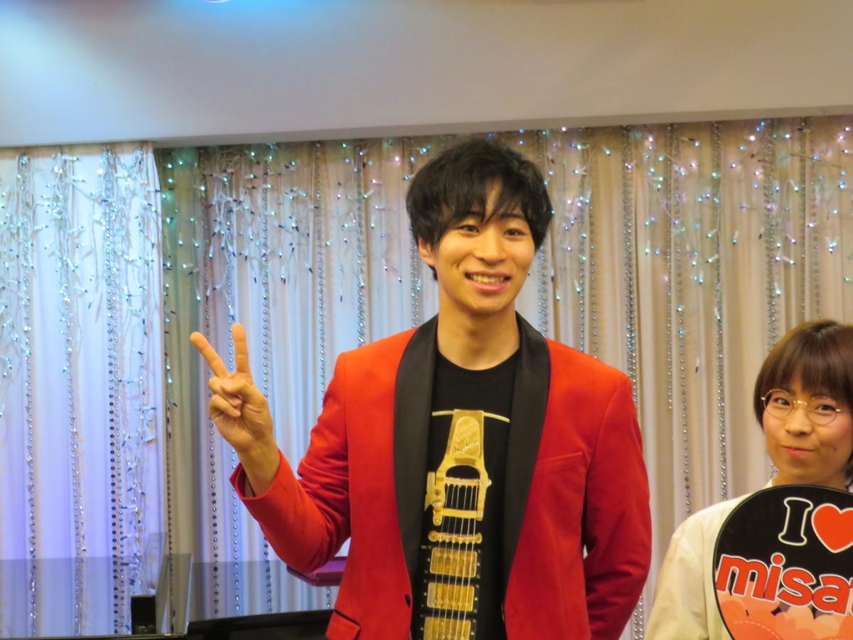 f:id:eiji-chan:20190529184115j:plain