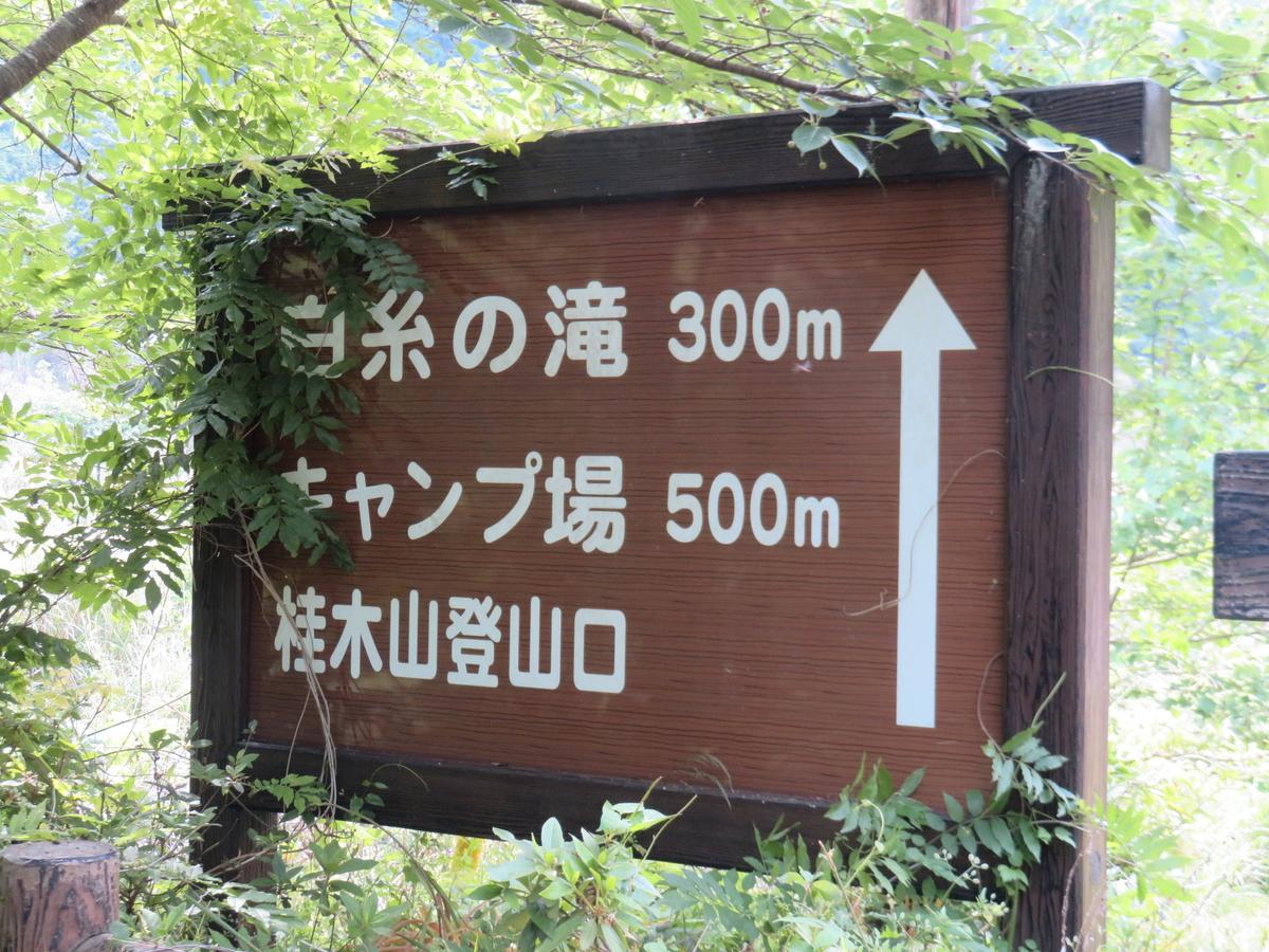 f:id:eiji-chan:20190531080823j:plain