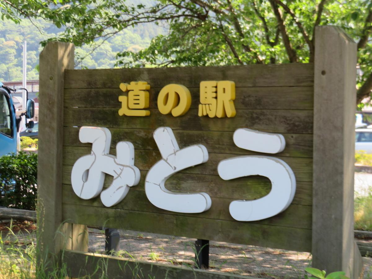 f:id:eiji-chan:20190531154044j:plain