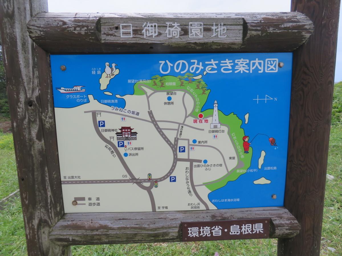 f:id:eiji-chan:20190601093045j:plain