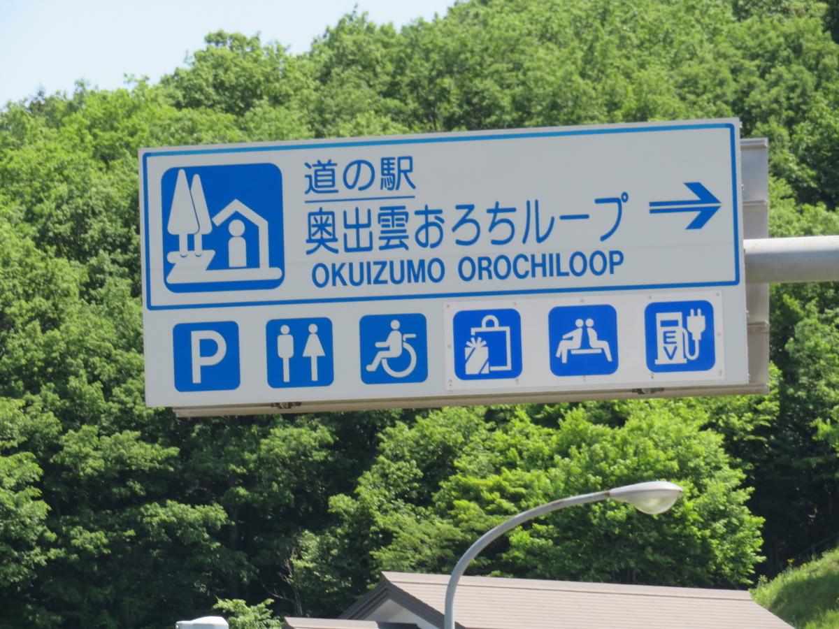 f:id:eiji-chan:20190601203737j:plain