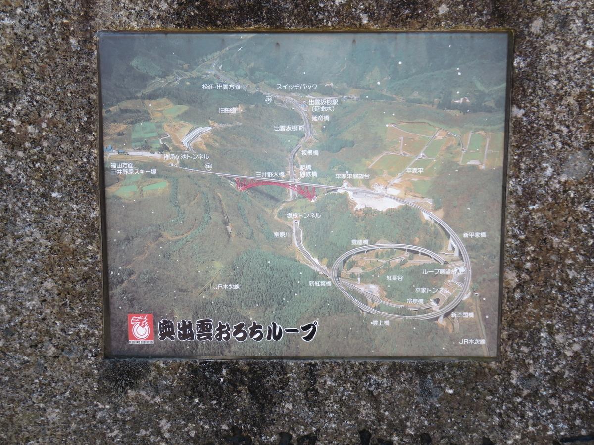 f:id:eiji-chan:20190601205327j:plain
