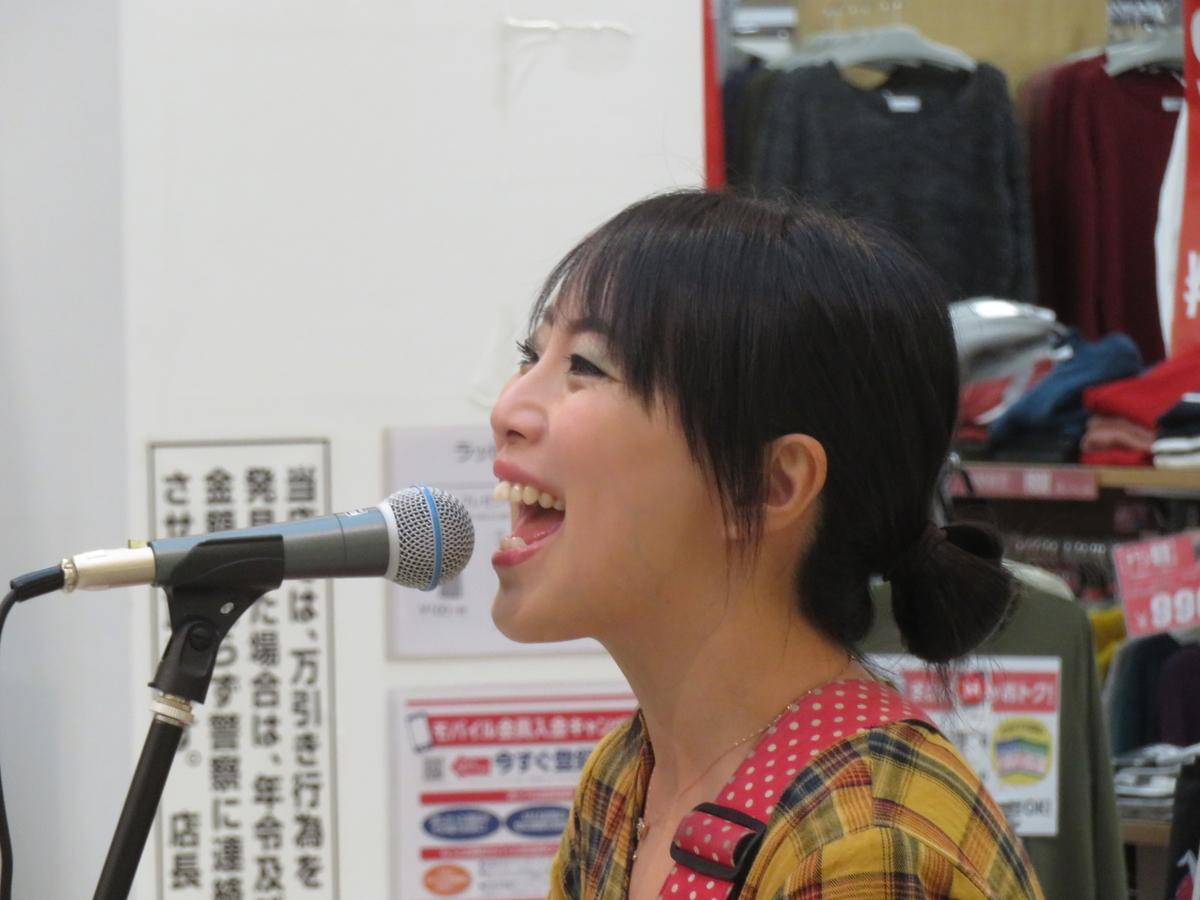 f:id:eiji-chan:20190603204256j:plain