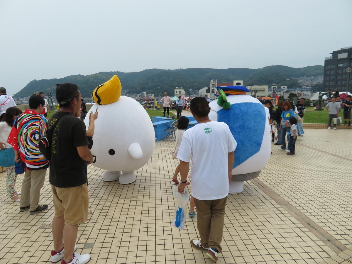 f:id:eiji-chan:20190605171540j:plain