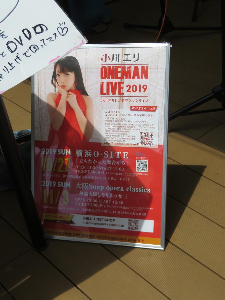 f:id:eiji-chan:20190607141744j:plain