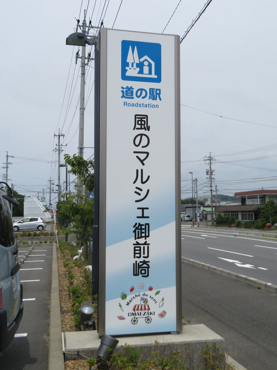 f:id:eiji-chan:20190608221946j:plain