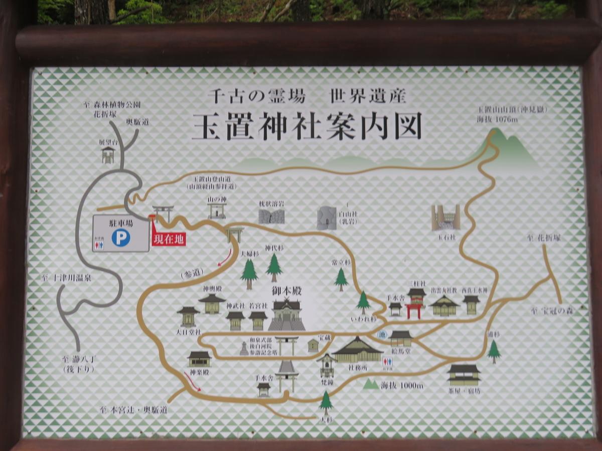 f:id:eiji-chan:20190612175140j:plain
