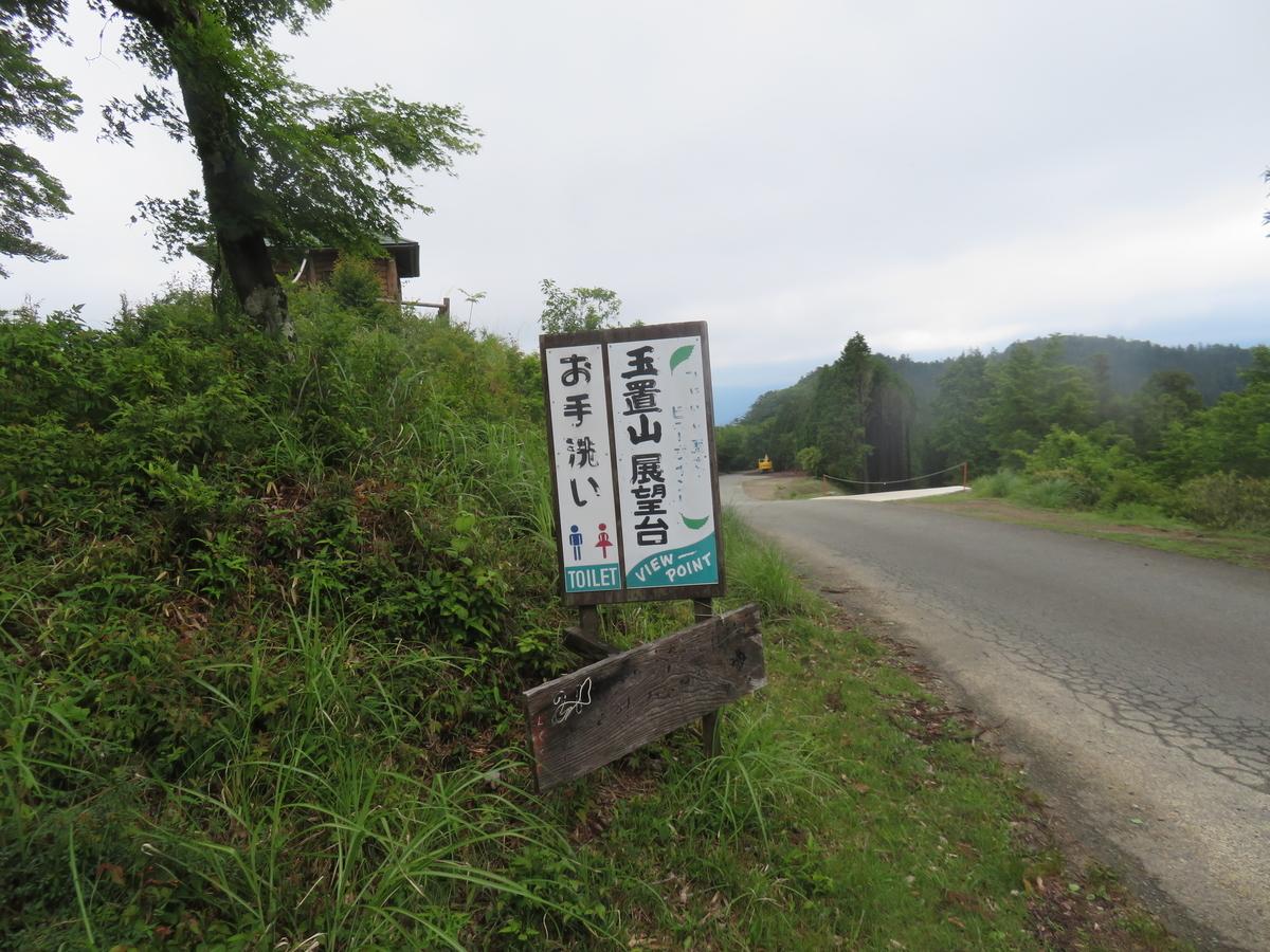f:id:eiji-chan:20190612202857j:plain