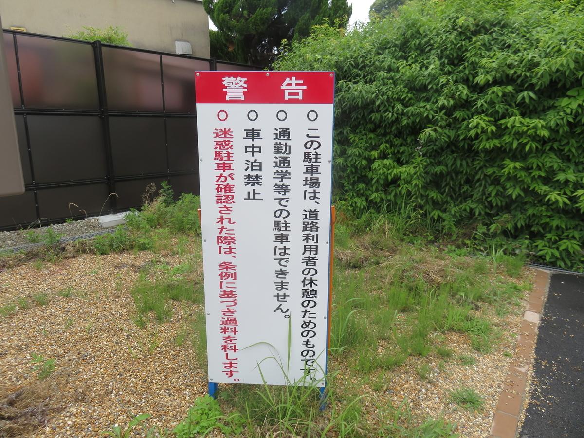 f:id:eiji-chan:20190613175355j:plain