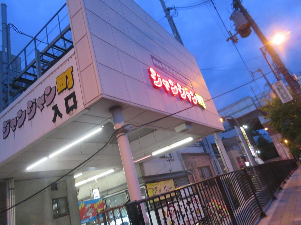 f:id:eiji-chan:20190615083604j:plain