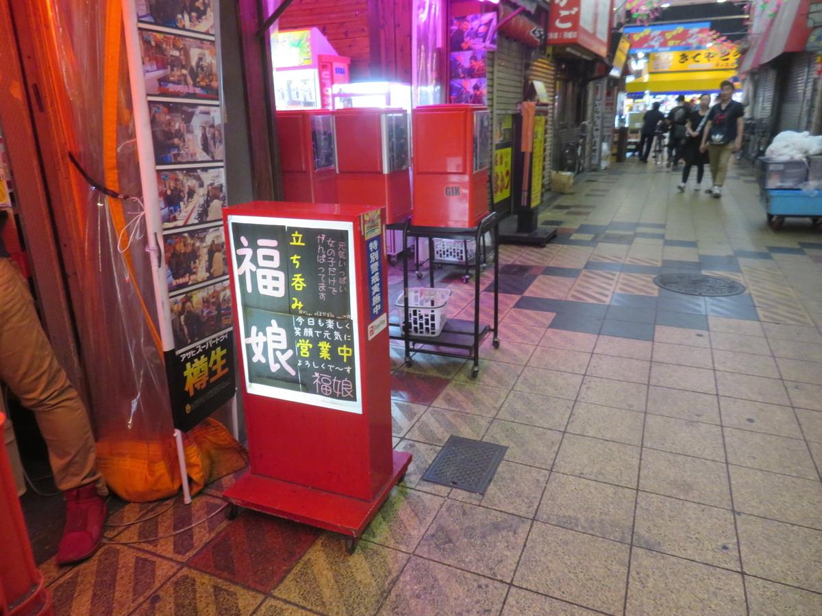 f:id:eiji-chan:20190615085746j:plain
