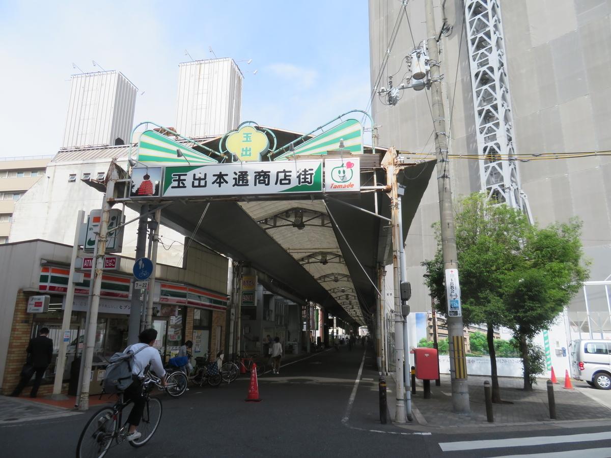 f:id:eiji-chan:20190615101342j:plain