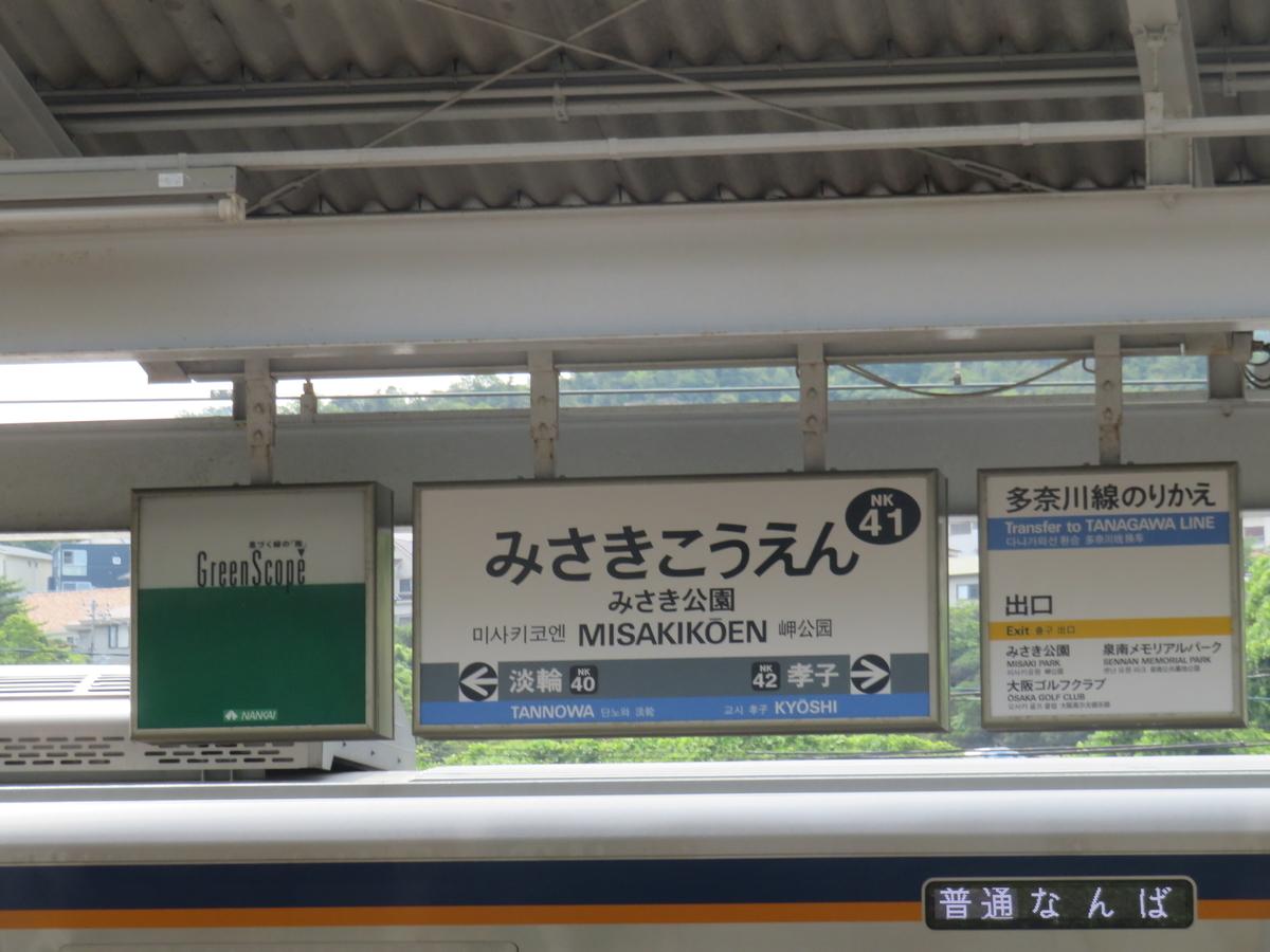 f:id:eiji-chan:20190615103021j:plain