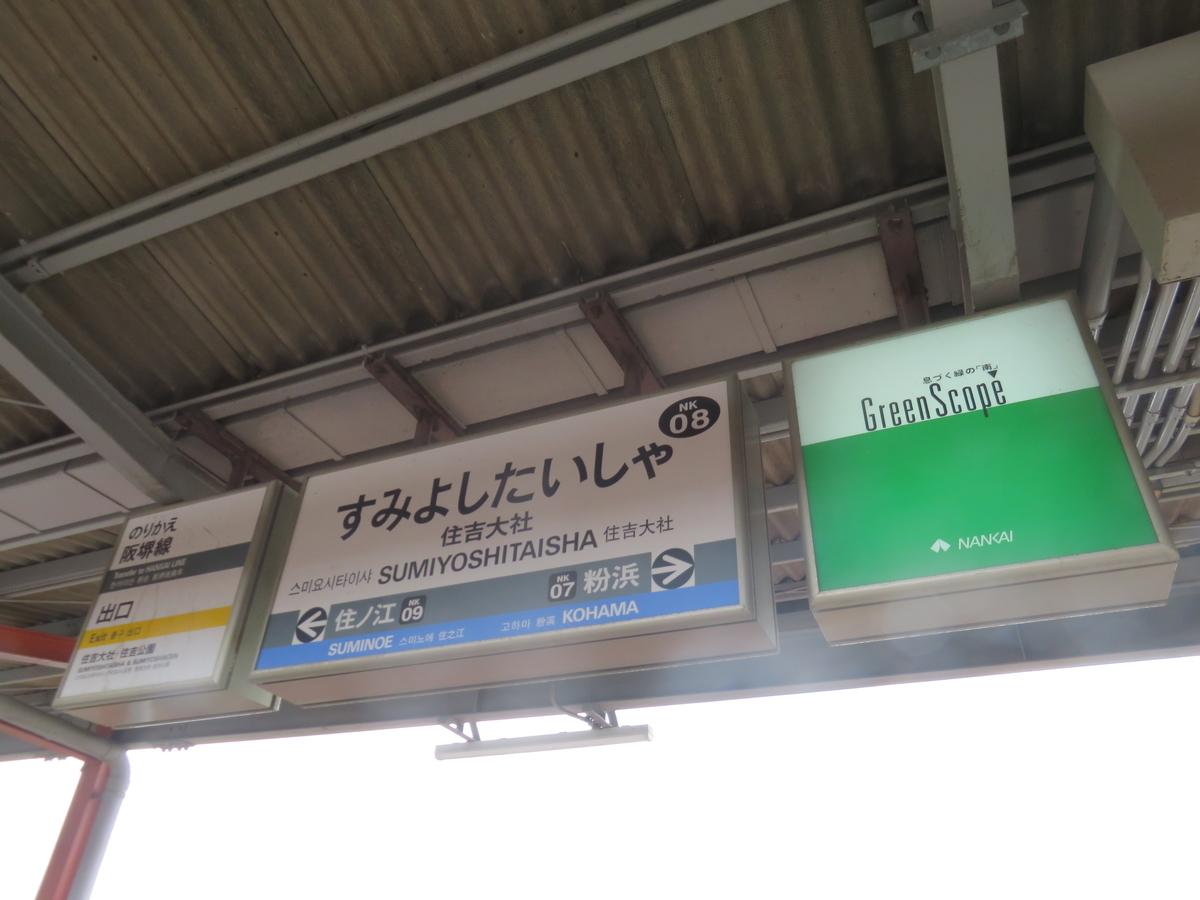 f:id:eiji-chan:20190615104433j:plain