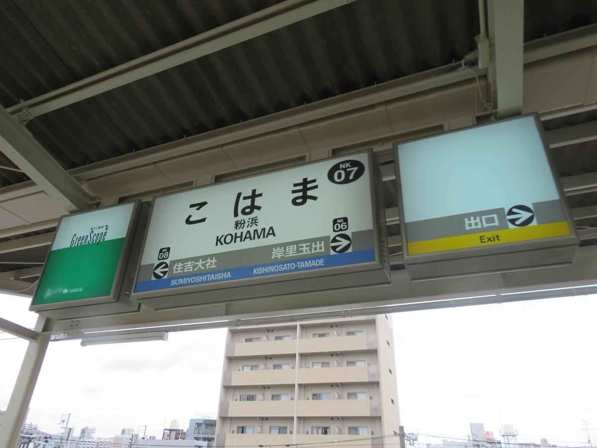 f:id:eiji-chan:20190615104724j:plain