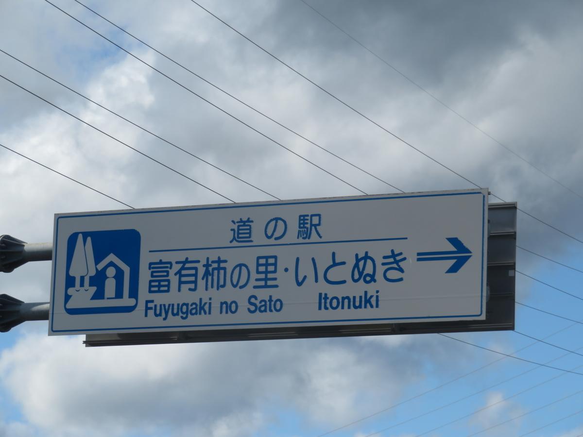 f:id:eiji-chan:20190618091242j:plain
