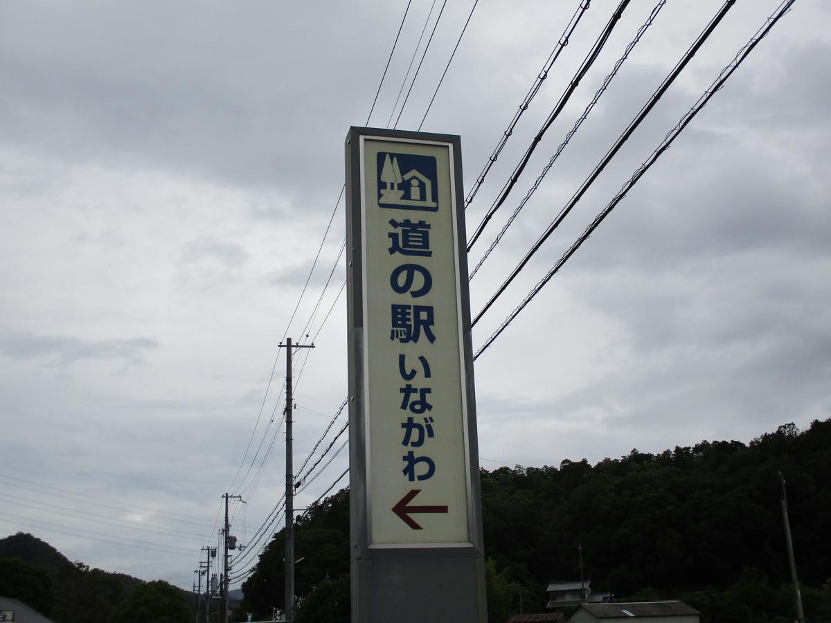 f:id:eiji-chan:20190621132657j:plain