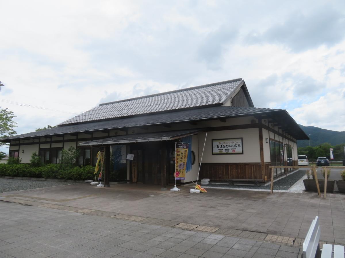 f:id:eiji-chan:20190621134758j:plain