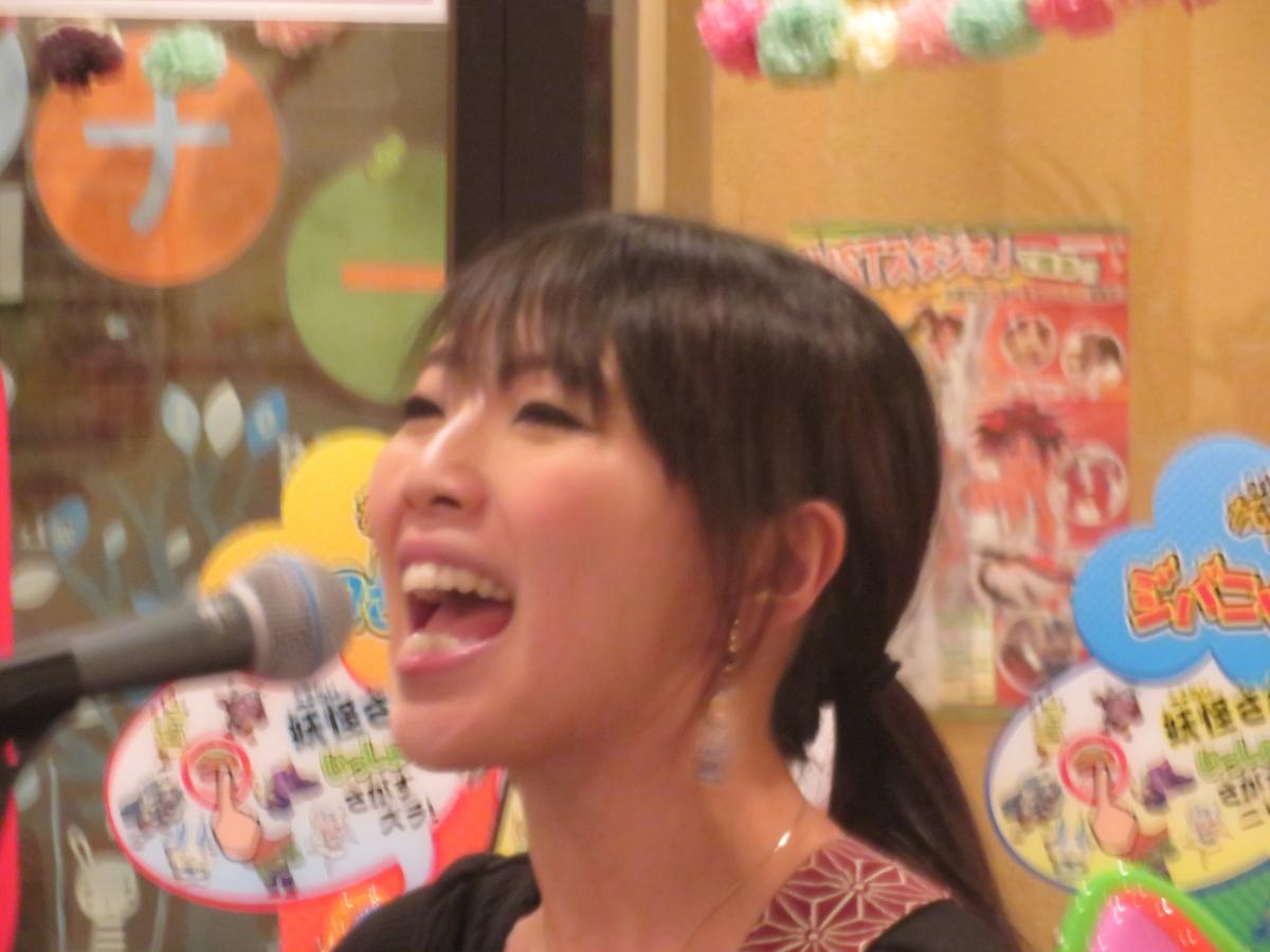 f:id:eiji-chan:20190624135336j:plain