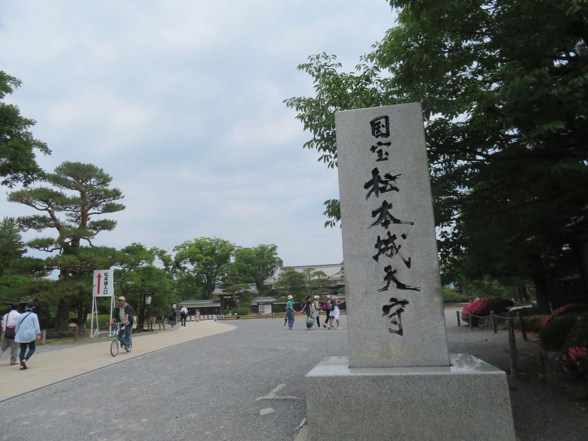 f:id:eiji-chan:20190625111111j:plain