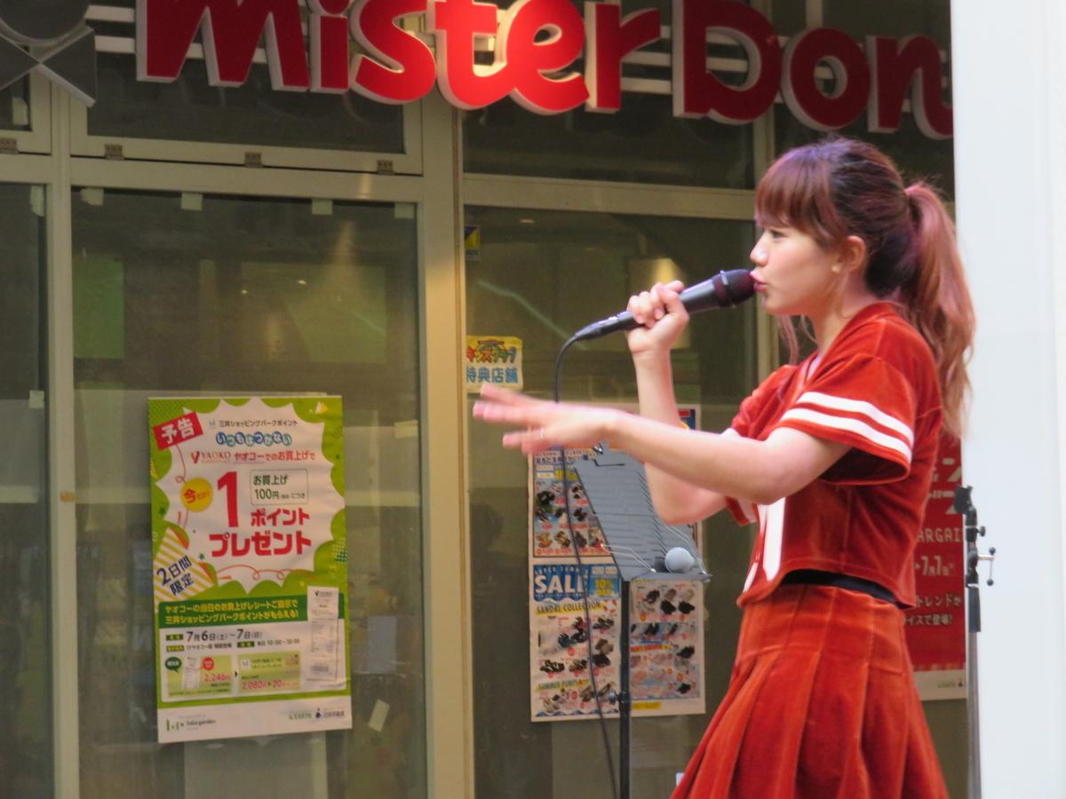 f:id:eiji-chan:20190701110736j:plain
