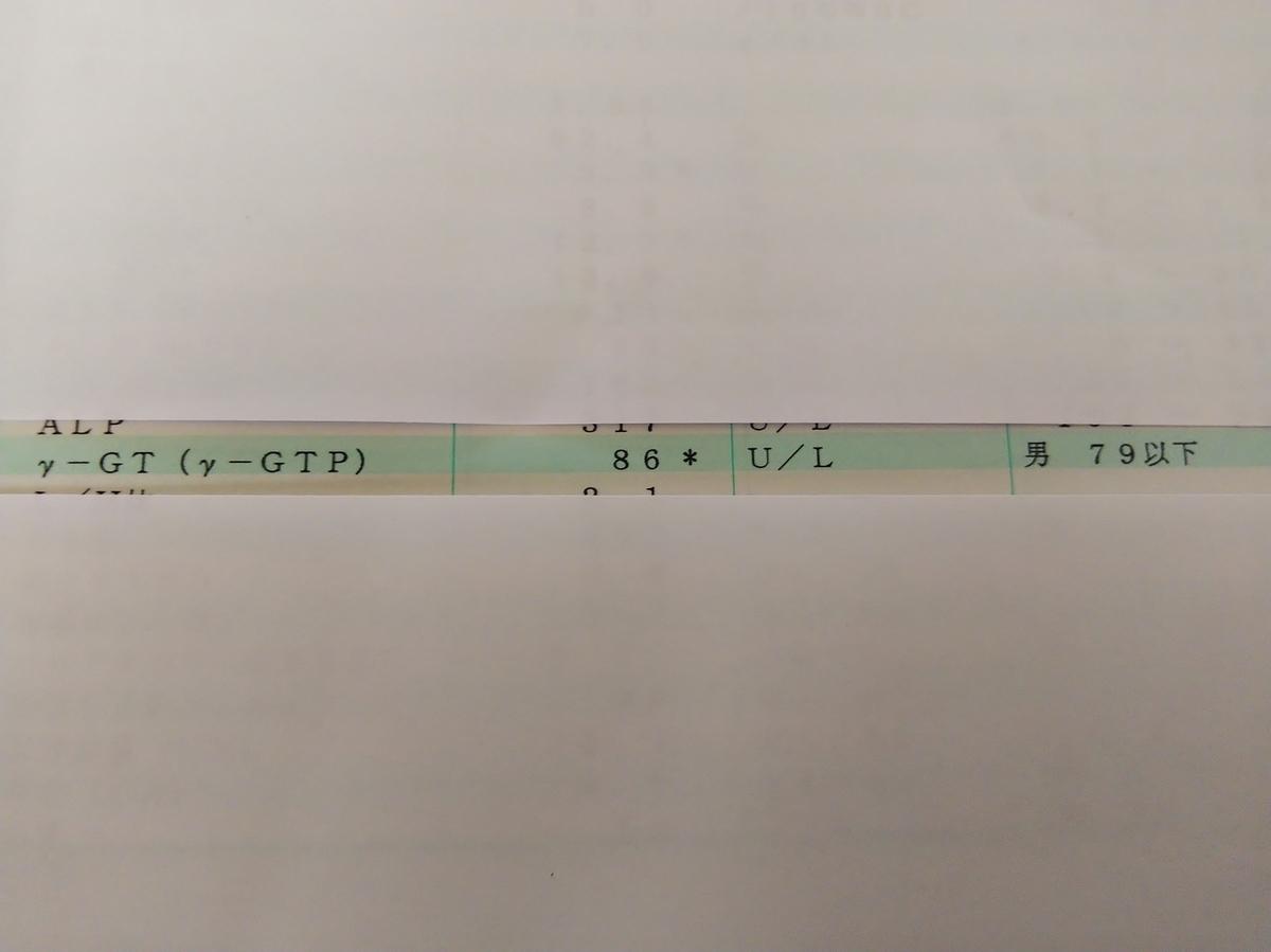 f:id:eiji-chan:20190714105146j:plain