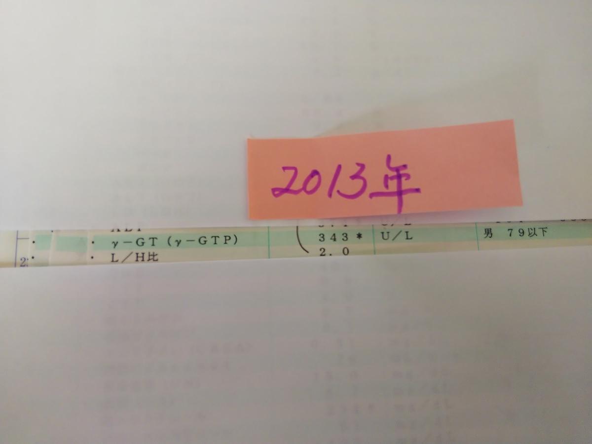 f:id:eiji-chan:20190714120823j:plain
