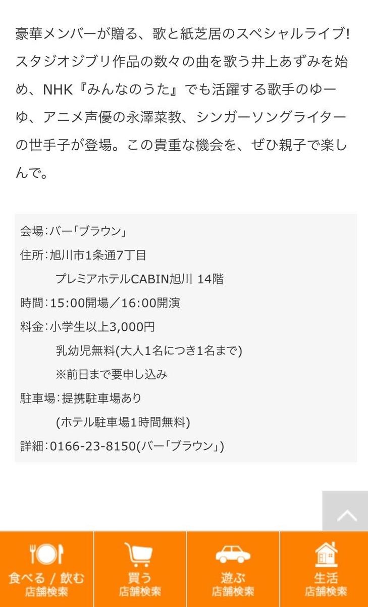 f:id:eiji-chan:20190801235357j:plain