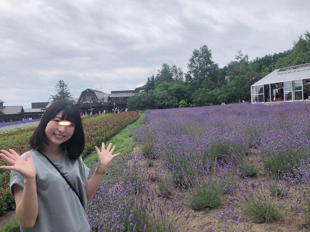 f:id:eiji-chan:20190807135918j:plain