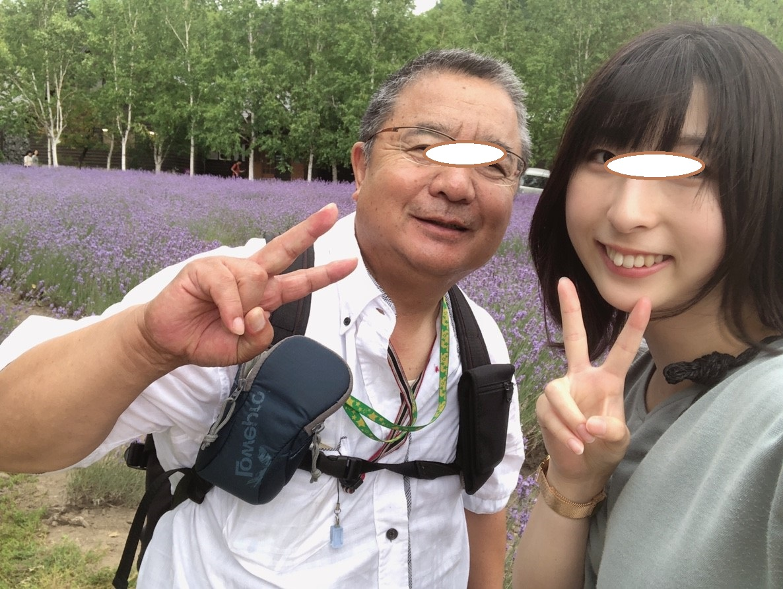 f:id:eiji-chan:20190807141844j:plain