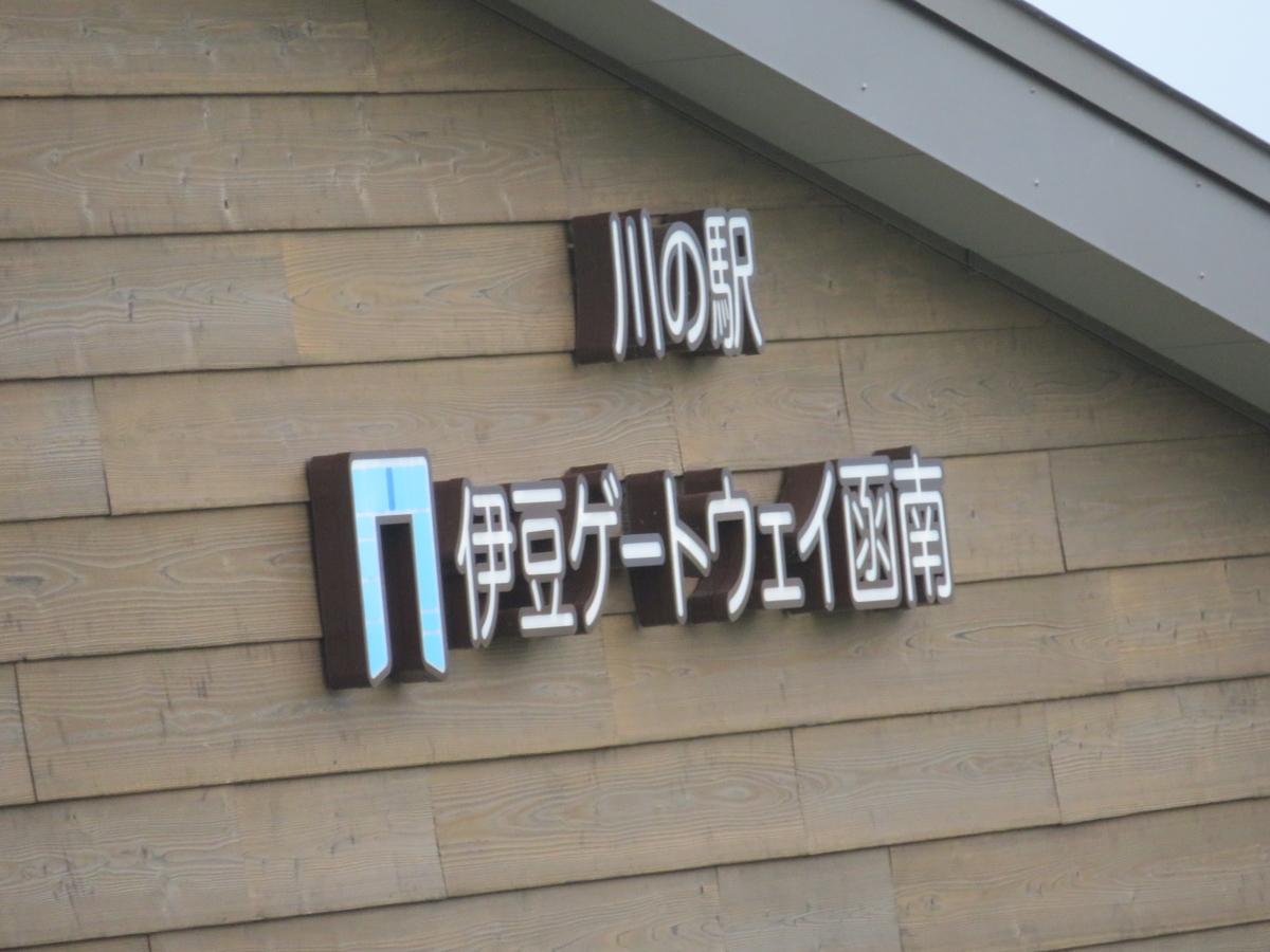 f:id:eiji-chan:20190913230115j:plain