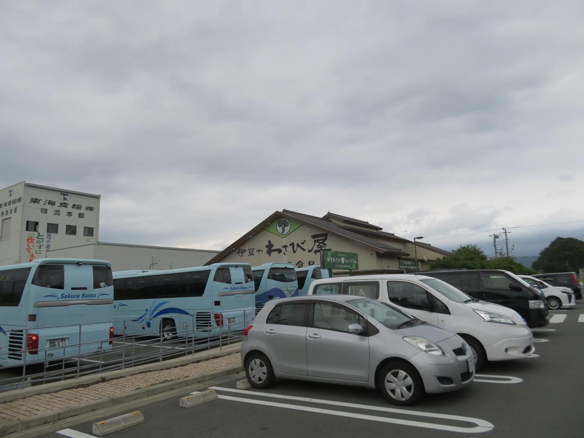 f:id:eiji-chan:20190913233023j:plain