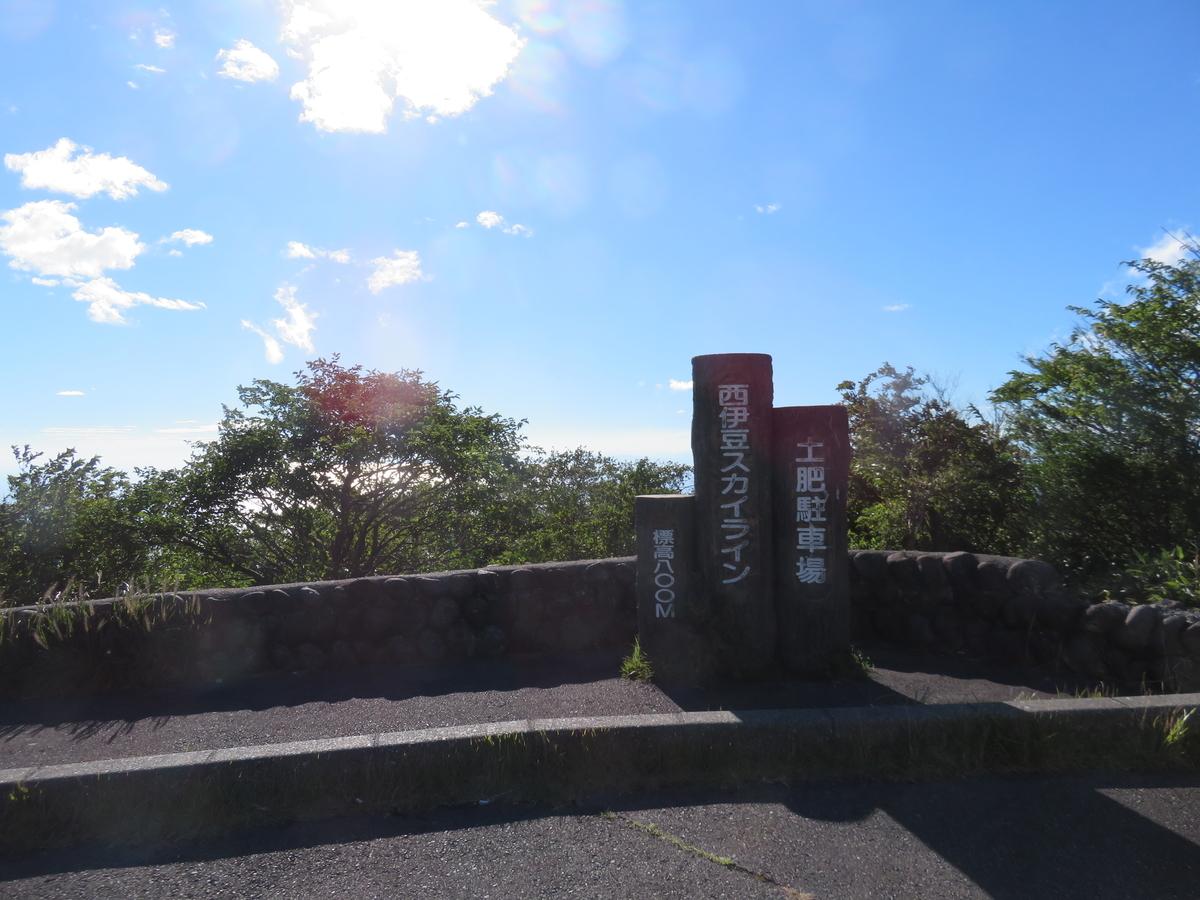 f:id:eiji-chan:20190916173623j:plain