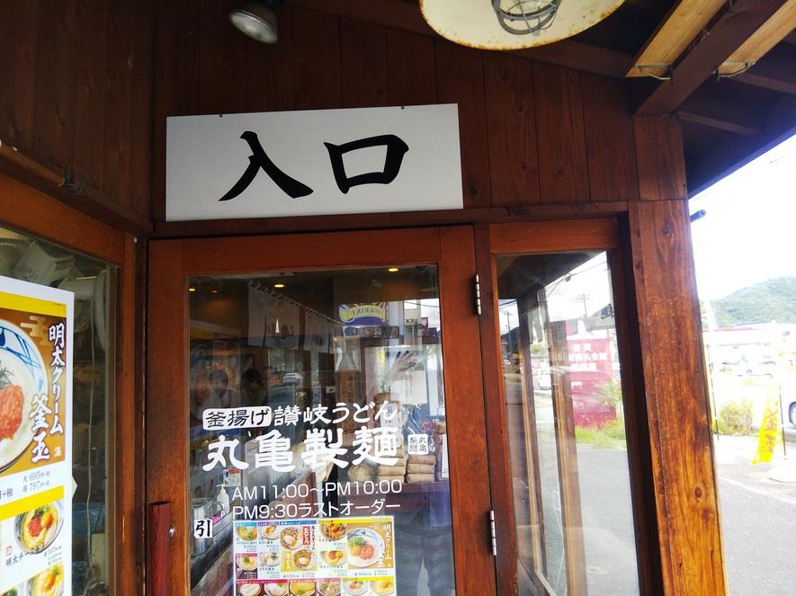 f:id:eiji-chan:20190917194840j:plain