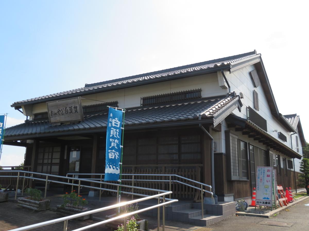 f:id:eiji-chan:20190920204143j:plain