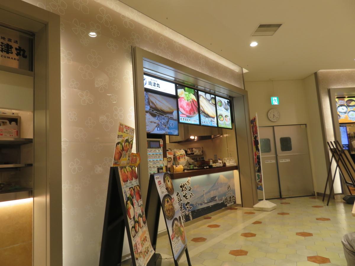 f:id:eiji-chan:20190922203251j:plain