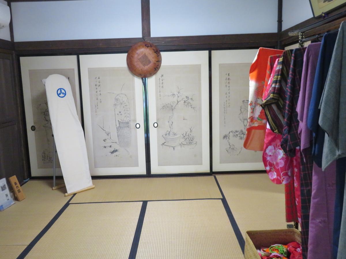 f:id:eiji-chan:20190923133725j:plain