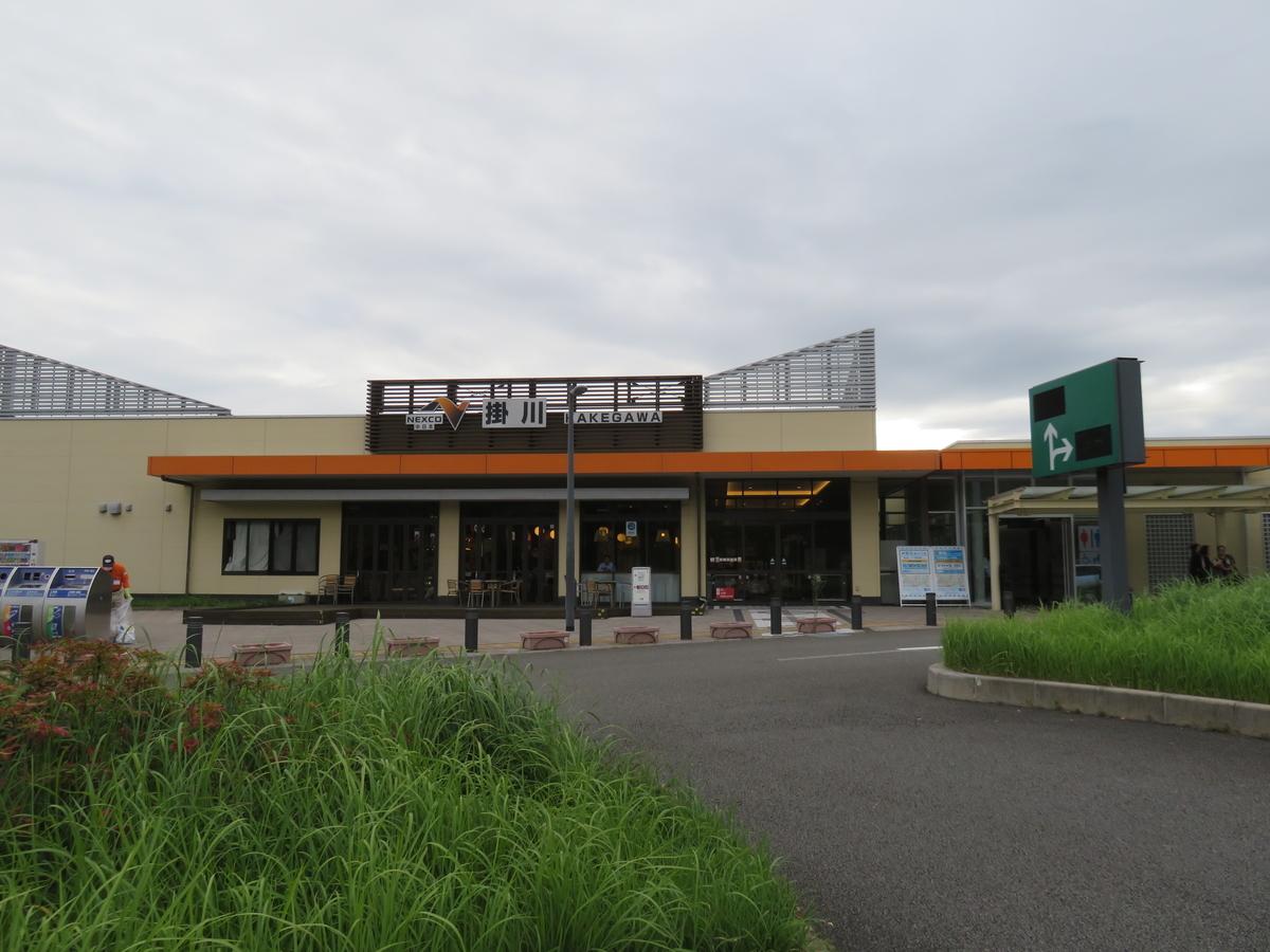 f:id:eiji-chan:20190923222256j:plain
