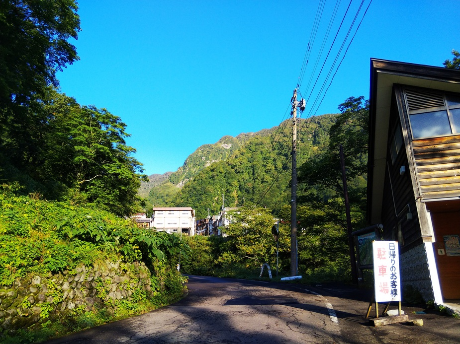 f:id:eiji-chan:20190928154643j:plain