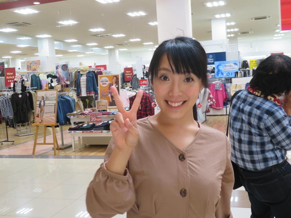 f:id:eiji-chan:20190929174519j:plain