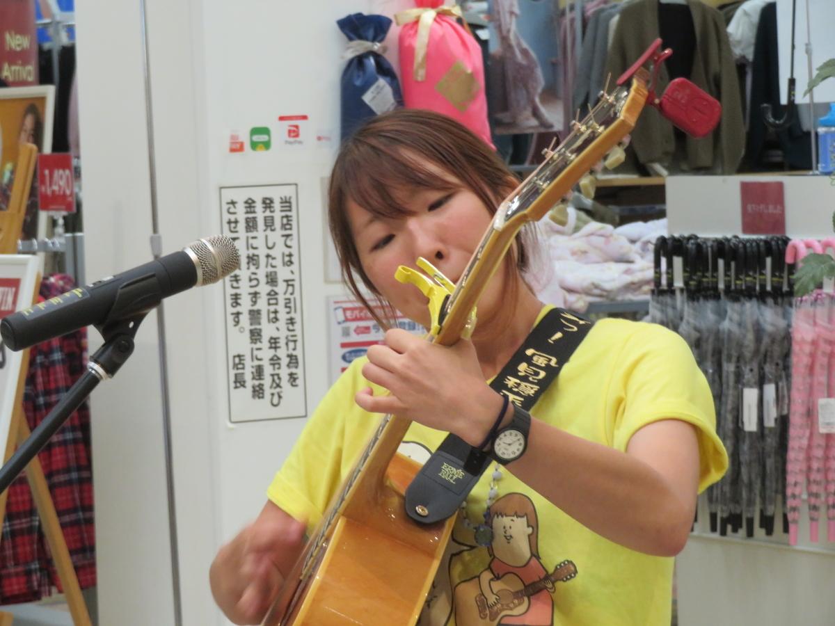 f:id:eiji-chan:20190929175935j:plain