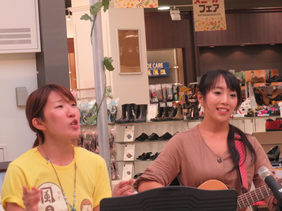 f:id:eiji-chan:20190929200650j:plain