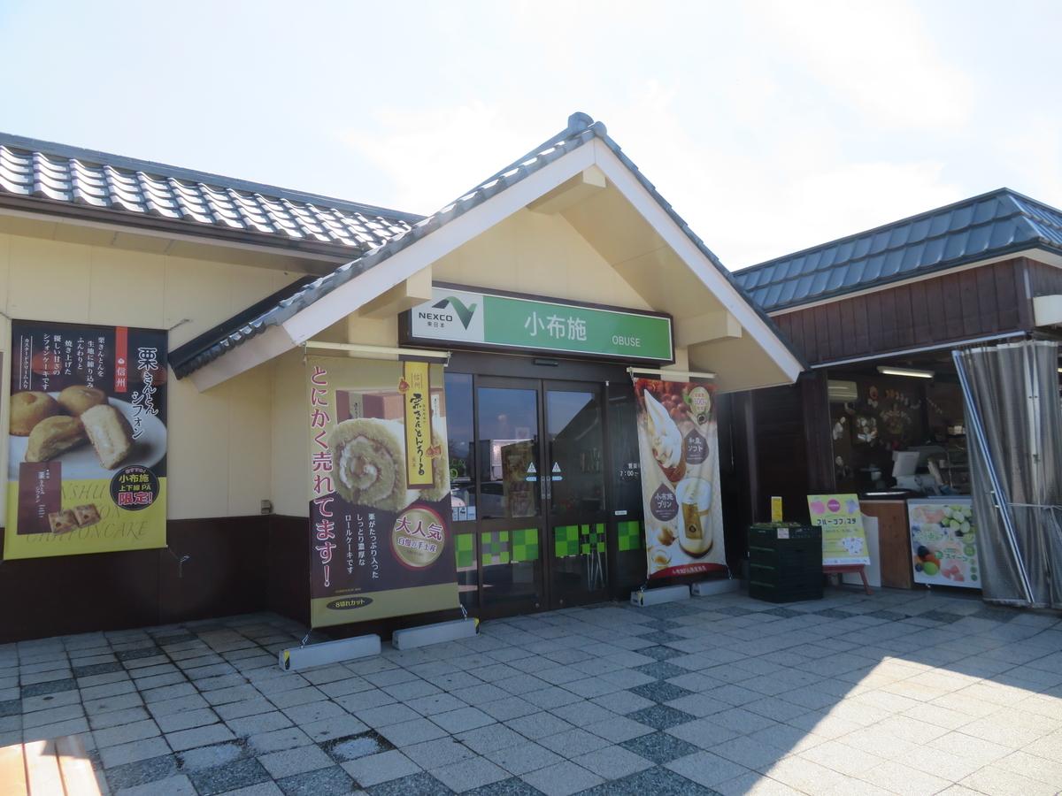 f:id:eiji-chan:20190930150535j:plain